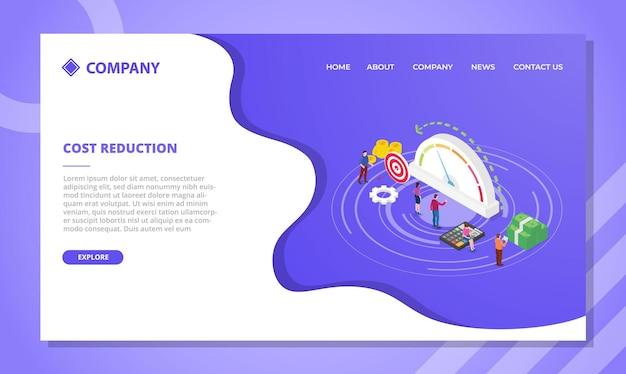 アイソメトリックスタイルのベクトル図を使用したウェブサイトテンプレートまたはランディングホームページデザインのコスト削減コンセプト 無料ベクター