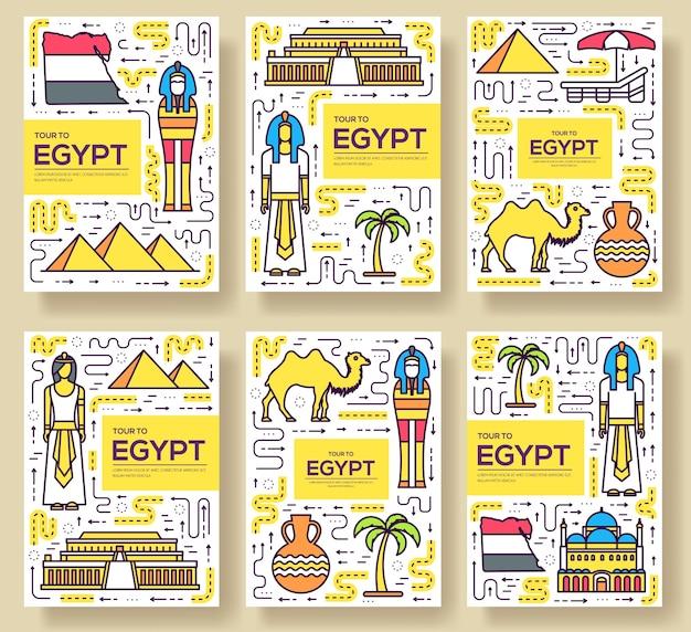 国エジプト旅行休暇ガイドベクトルパンフレットカード細い線セット Premiumベクター