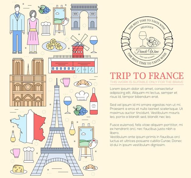 商品のフランス国旅行ガイド Premiumベクター