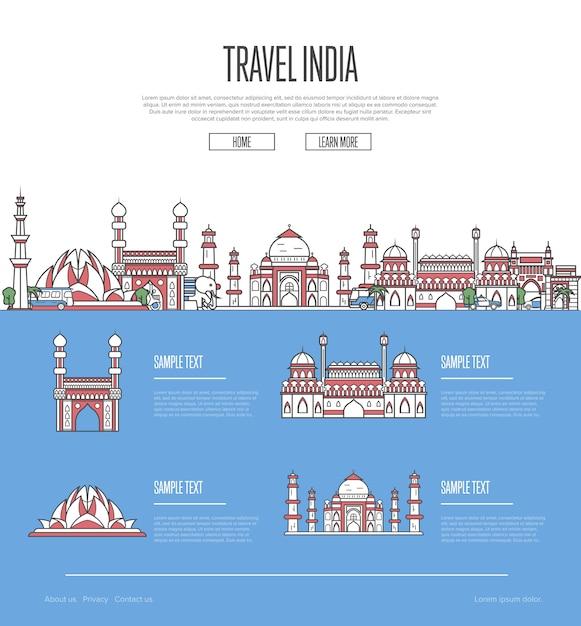 国インド旅行休暇ガイドwebテンプレート Premiumベクター