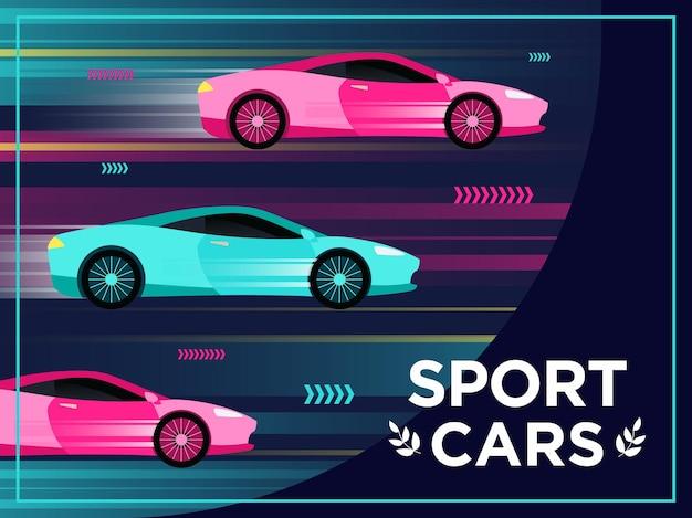 Дизайн обложки с движущимися спортивными автомобилями. быстрые автомобили в движении, иллюстрации с текстом и рамкой. Бесплатные векторы