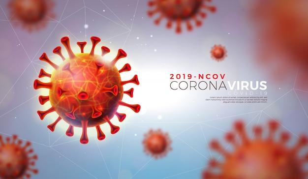 Covid-19。光沢のある明るい背景に顕微鏡ビューでウイルス細胞とコロナウイルスの発生設計。プロモーションバナーのdangerous sars epidemic themeの2019-ncovイラストテンプレート。 無料ベクター