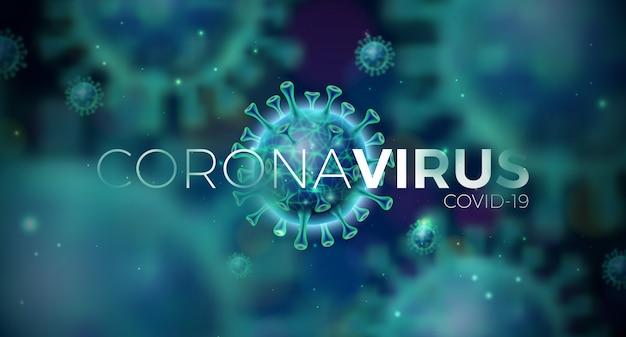 Covid-19。青色の背景の顕微鏡ビューでのウイルス細胞を用いたコロナウイルス発生設計。プロモーションバナーまたはチラシの危険なsars流行テーマのイラストテンプレート。 無料ベクター