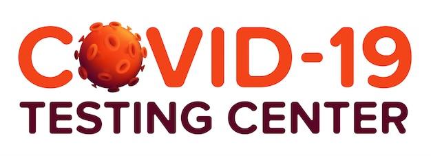 Covid-19 центр тестирования здравоохранения баннер шаблон изолированы. иллюстрация с бактериальной клеткой Premium векторы