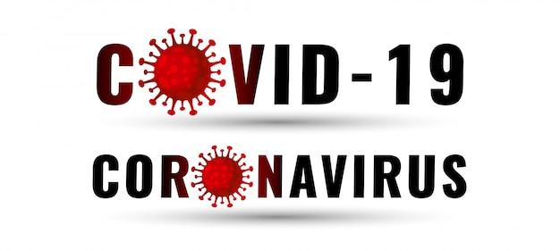 Covid-19 и коронавирусный текстовый баннер с красным вирусом Бесплатные векторы