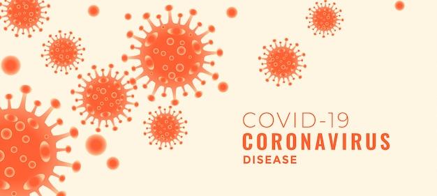 Covid-19コロナウイルス病のバナーと浮遊ウイルス 無料ベクター