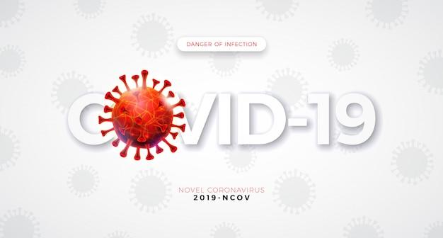 Covid19。明るい背景に落下するウイルスの細胞とタイポグラフィの文字によるコロナウイルスの発生のデザイン。バナーの危険なsars流行テーマのベクトル2019-ncovコロナウイルスイラスト。 無料ベクター