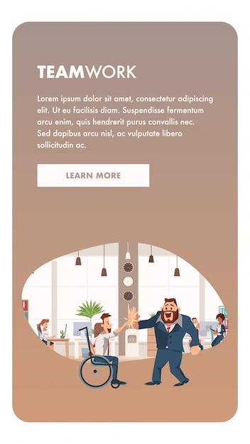 Coworker have high five. happy man in wheelchair. banner template Premium Vector