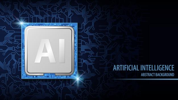 人工知能の抽象的な背景、cpuチップ電子 Premiumベクター