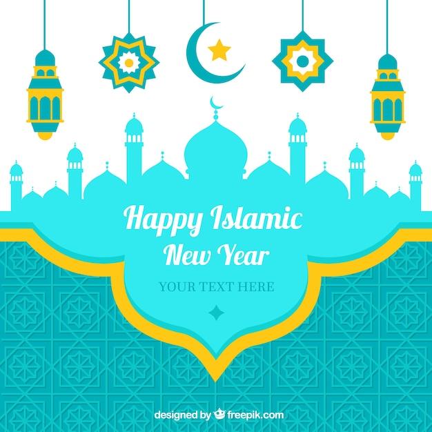 Craetive幸せなイスラムの新年の背景 無料ベクター
