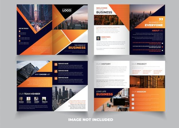 Креативная брошюра с 8 страницами Premium векторы