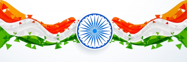 Creative abstract style indian flag design Free Vector