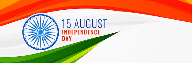 Creative banner design for indian independence day Free Vector