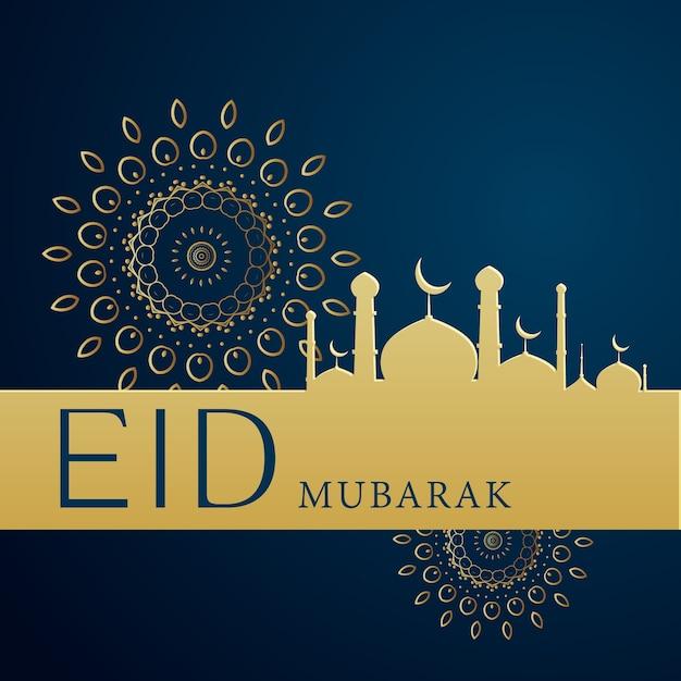 Downloading Arabic Quotes: Creative Blue And Golden Design For Eid Mubarak Vector
