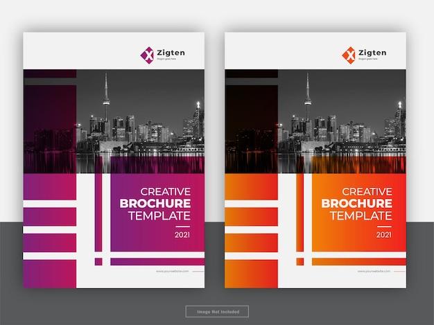 クリエイティブパンフレットカバー年次報告書チラシテンプレート Premiumベクター