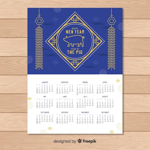 Creative chinese new year calendar Free Vector