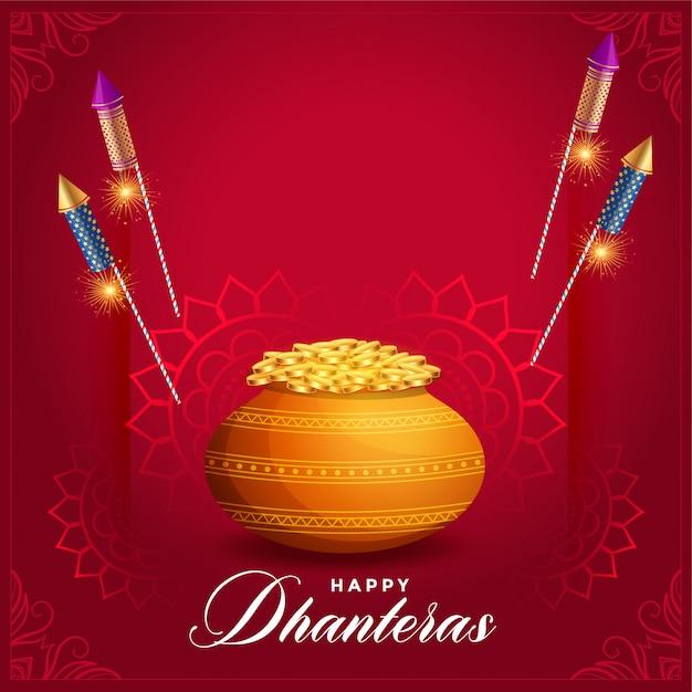 Creative dhanteras festival card with rocket fire cracker Free Vector
