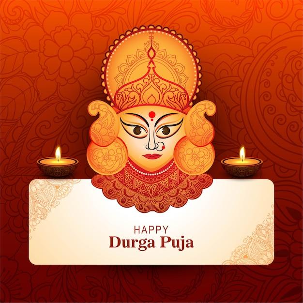 Creative durga puja festival card background illustration Free Vector