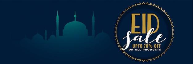 Creative eid festival sale banner design Free Vector