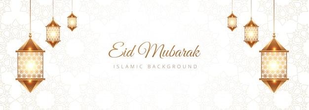 Creative eid mubarak islamic banner design Free Vector