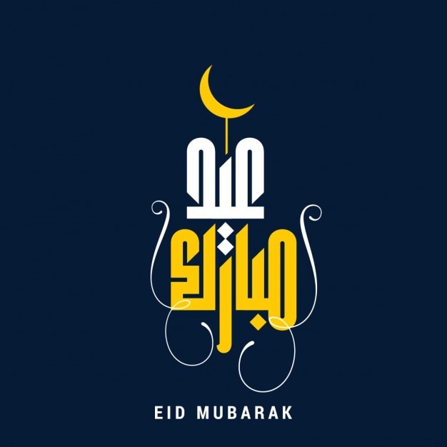 100 Home Design Ideas Free Download Hd Wallpapers: Creative Eid Mubarak Text Design Vector