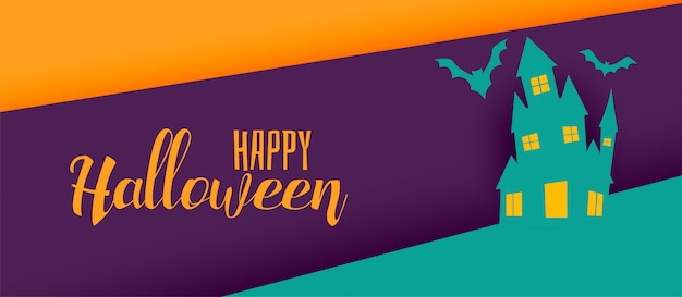 Creative halloween holiday banner design Free Vector