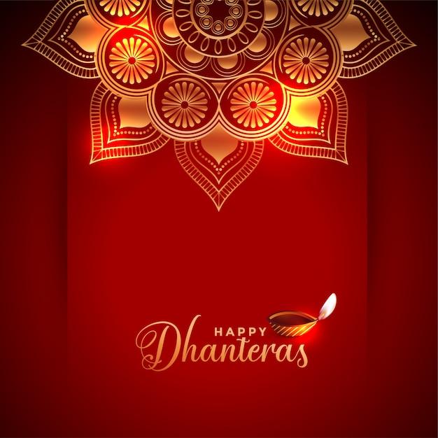 Creative happy dhanteras card Free Vector