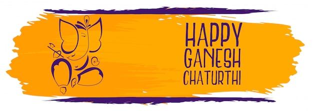 Creative happy ganesh chaturthi festival watercolor banner Free Vector