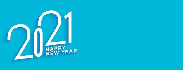 白と青の背景で創造的な新年あけましておめでとうございます 無料ベクター