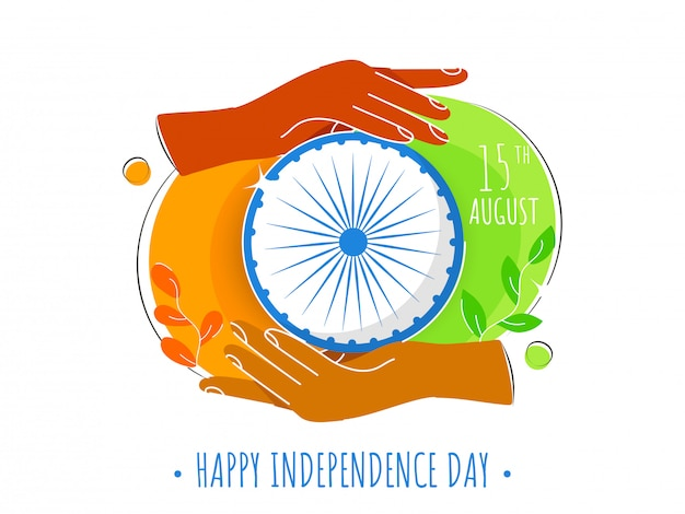 Creative human hands holding ashoka wheel with leaves for happy independence day concept. Premium Vector