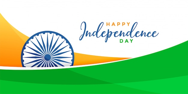 Creative independence day indian flag banner Free Vector