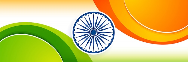 Creative indian flag design in tricolor Free Vector