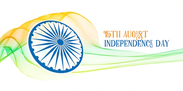 Creative indian independence day freedom banner Free Vector