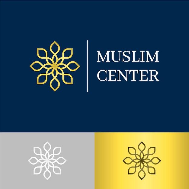 Креативный исламский логотип в двух цветах Бесплатные векторы