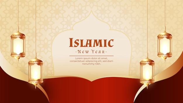 Креативный исламский новогодний дизайн с подвесными фонарями Бесплатные векторы