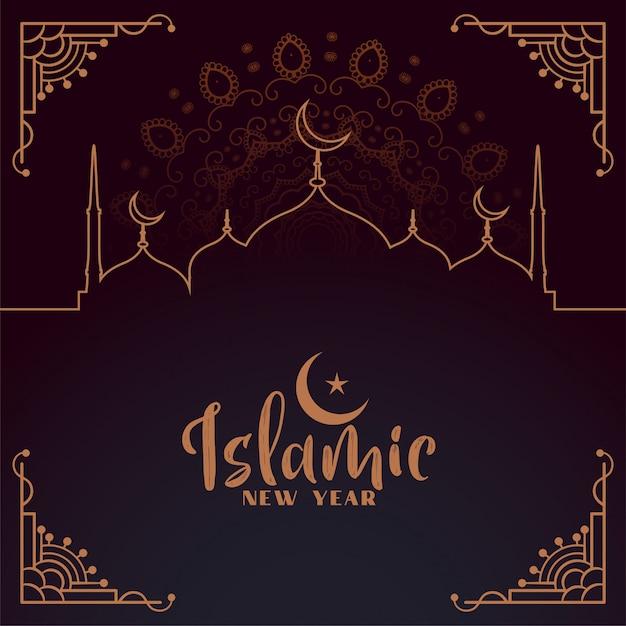 創造的なイスラム新年祭カードデザイン 無料ベクター