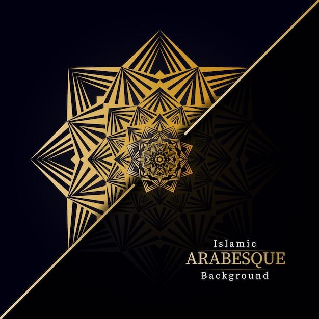 Creative luxury mandala background with golden creative arabesque pattern arabic islamic east style Premium Vector