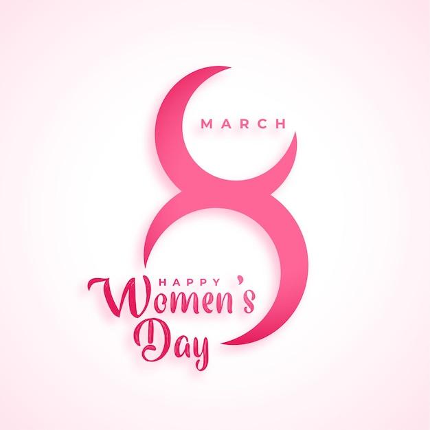 Fondo creativo di celebrazione del giorno delle donne di marzo Vettore gratuito