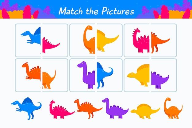 恐竜とのクリエイティブマッチゲームワークシート 無料ベクター