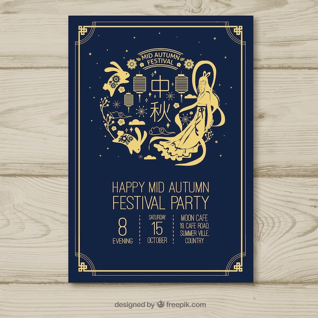 Creative mid autumn festival design Free Vector