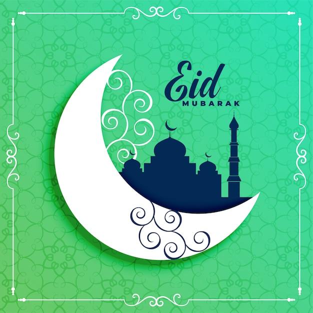 Creative moon and mosque eid mubarak background Free Vector