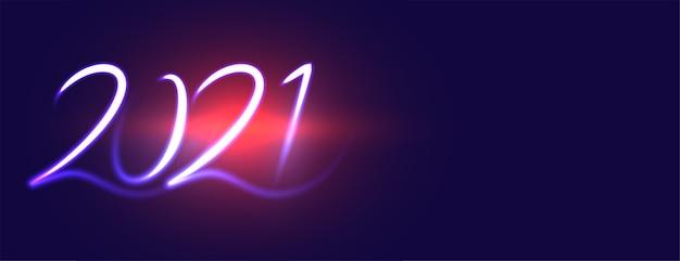 ブルーフレアのクリエイティブな新年 無料ベクター