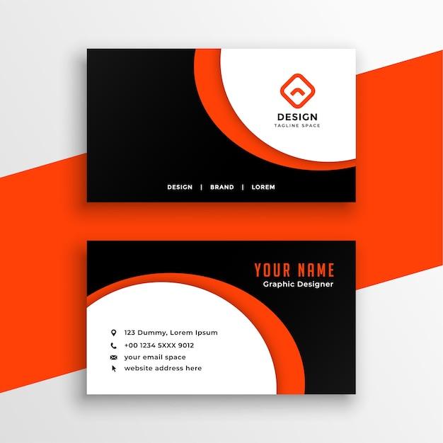 曲線の形をした創造的なオレンジ色の名刺 無料ベクター