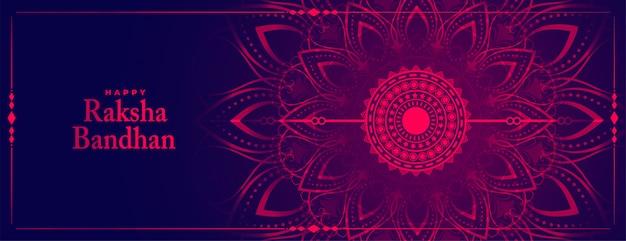 ダブルトーン色のクリエイティブラクシャバンダンバナー 無料ベクター