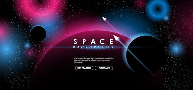 Творческий космический фон с абстрактной формой и планетами. Premium векторы