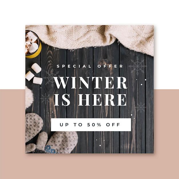 Креативный зимний пост в социальных сетях Бесплатные векторы