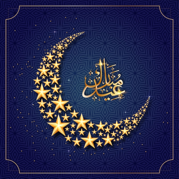Crescent Moon Decorated With Golden Stars And Calligraphy Text Eid