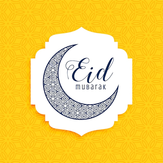 Cresent decorative eid mubarak moon design Free Vector