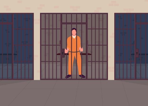 刑務所のフラットカラーイラストで犯罪者。バーの後ろで有罪判決を受けた。犯罪に対する正義の罰。拘禁の疑い。背景に刑務所の独房と有罪の囚人2d漫画のキャラクター Premiumベクター