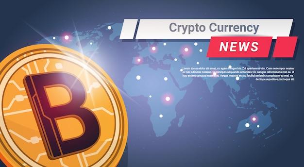 cryptocurrency world news)